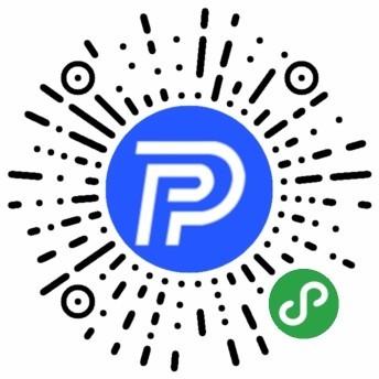 迅捷pdf转换-微信小程序二维码