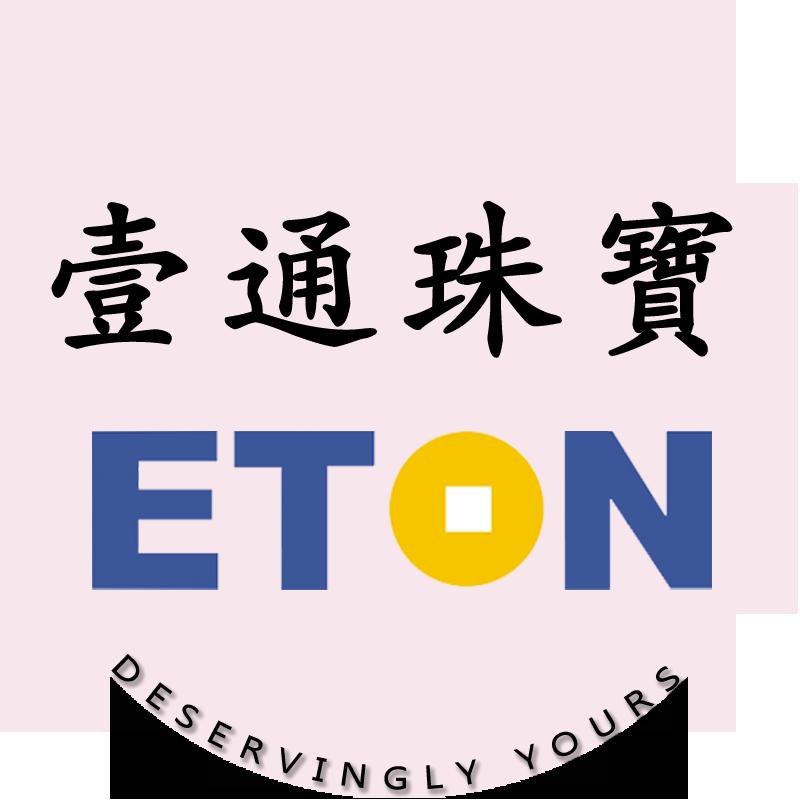 ETON壹通珠宝