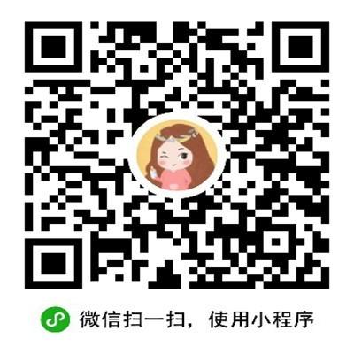 萌宝拼团-微信小程序二维码