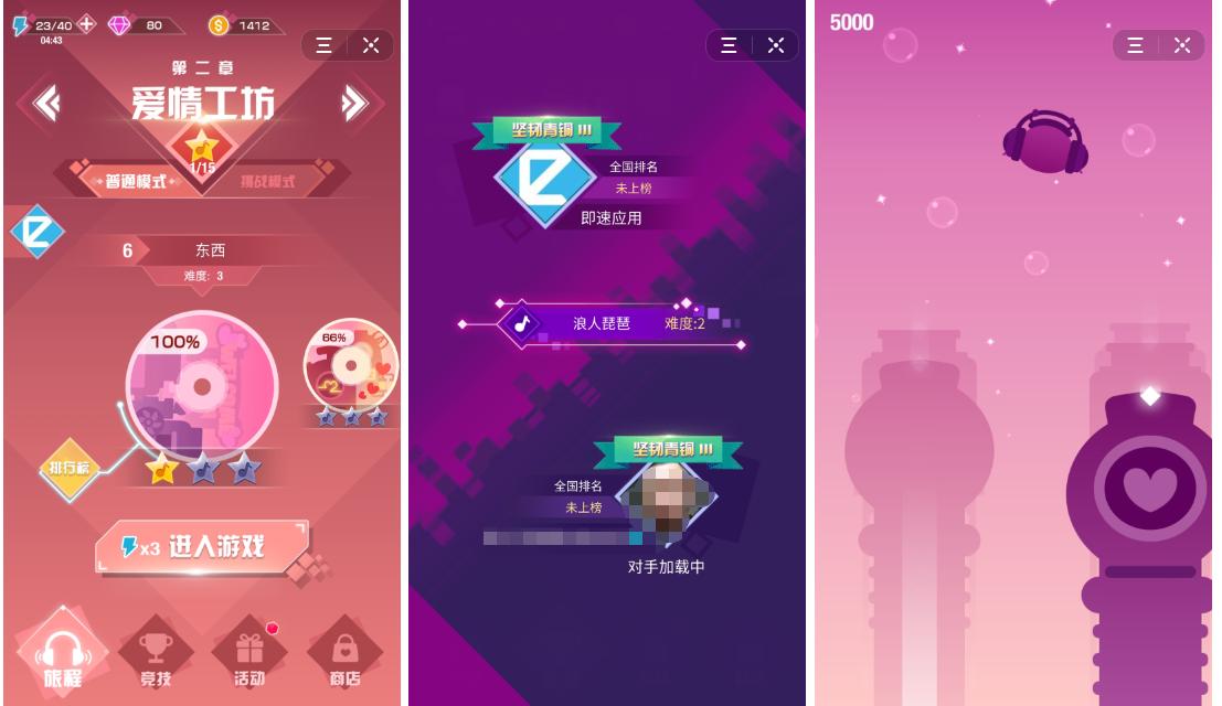 抖音小游戏正式上线,短视频+小程序+社交,6大入口,多种玩法!