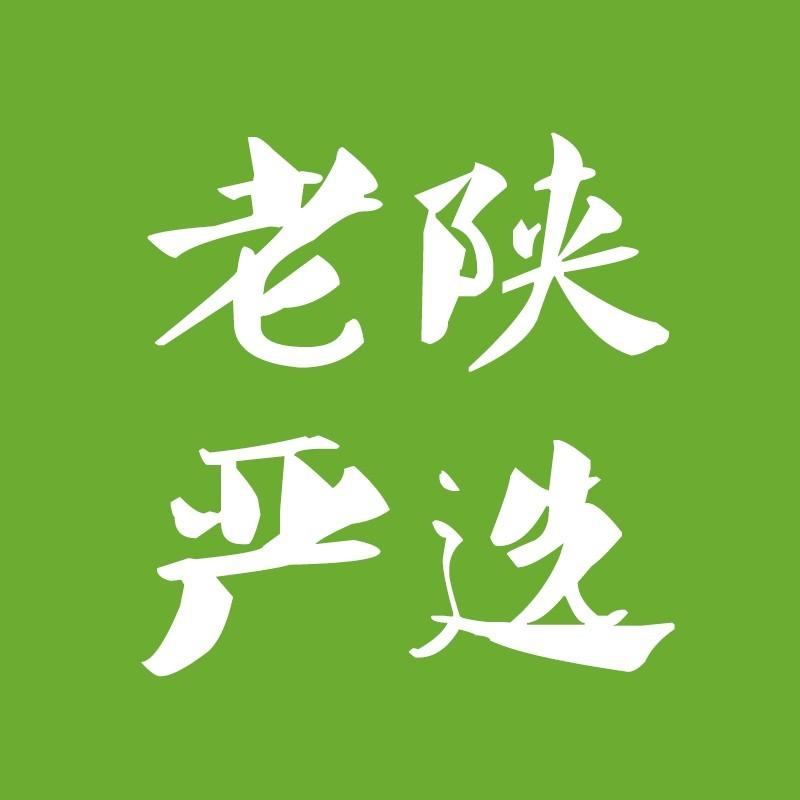 老陕严选-微信小程序