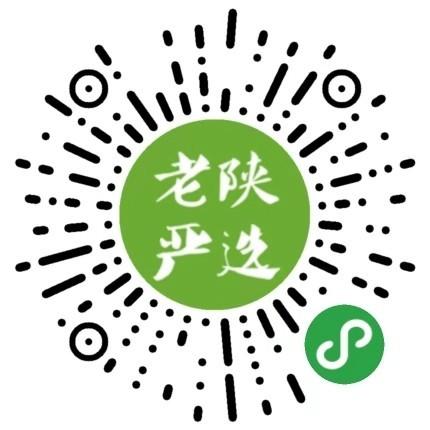 老陕严选-微信小程序二维码