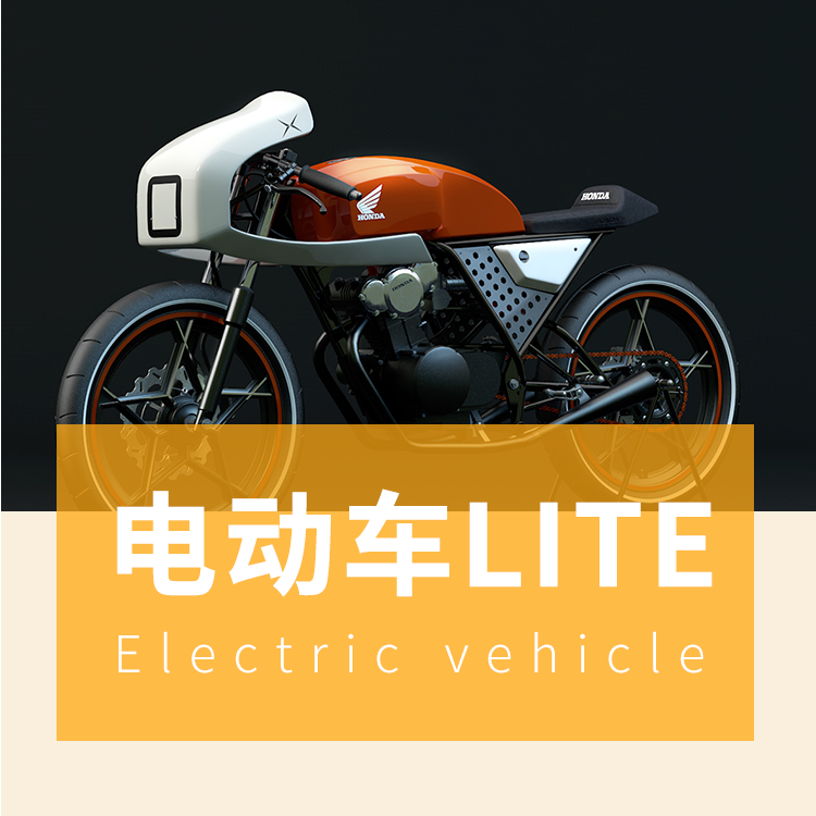 重庆电动车lite微信小程序
