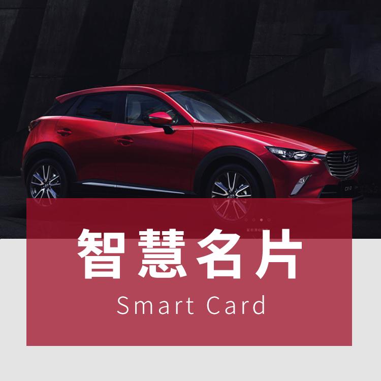 武汉汽车模板微信小程序