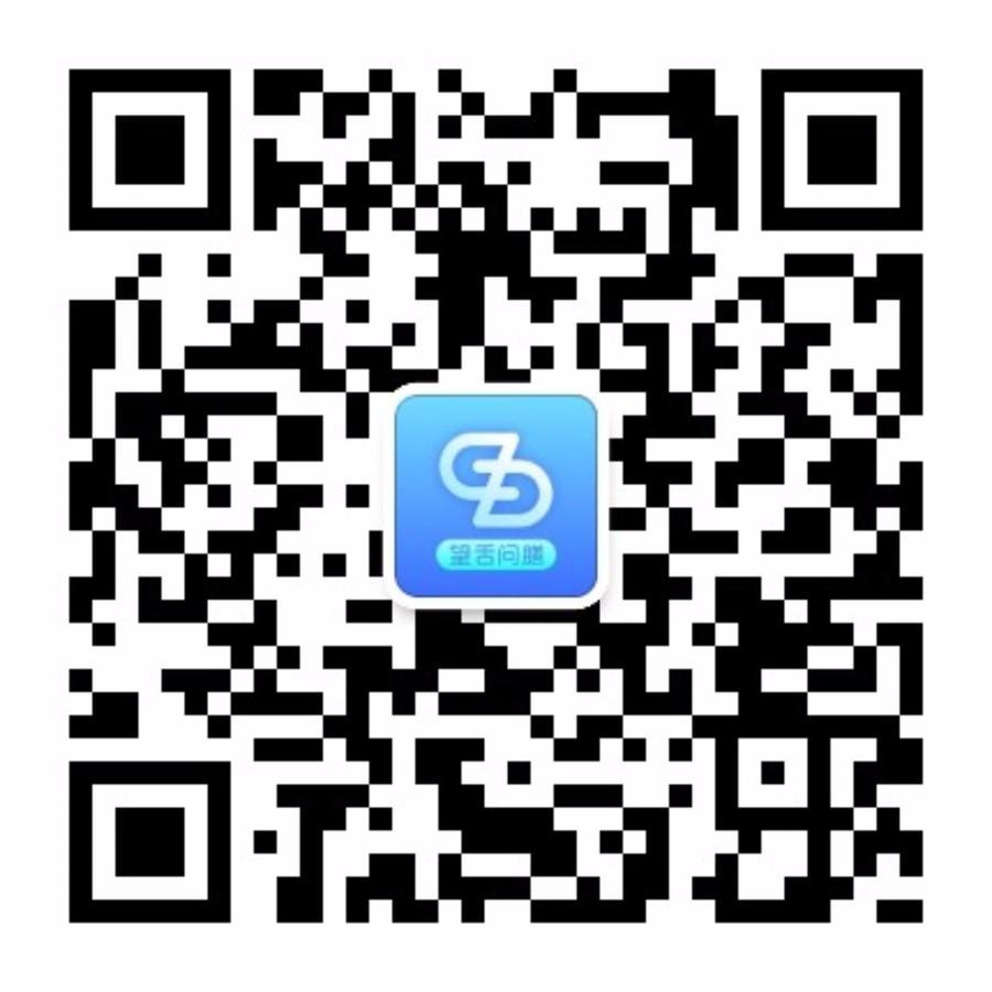 望舌问膳-微信小程序二维码