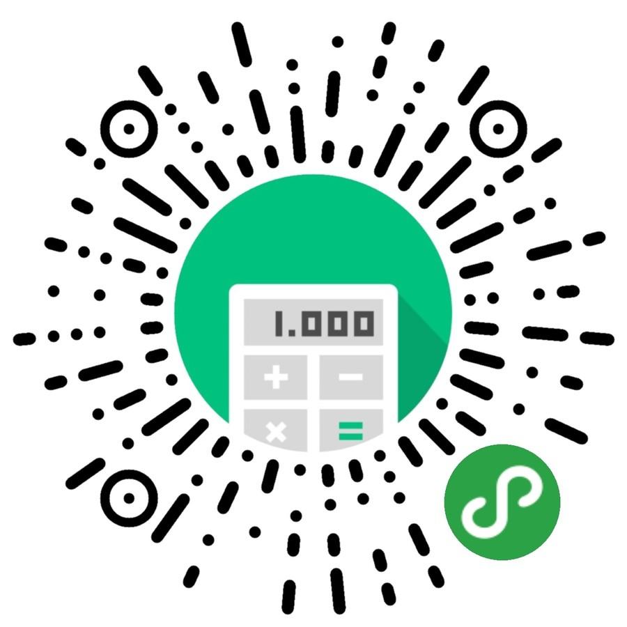 薪知-微信小程序二维码