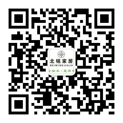 北铭家居-微信小程序二维码