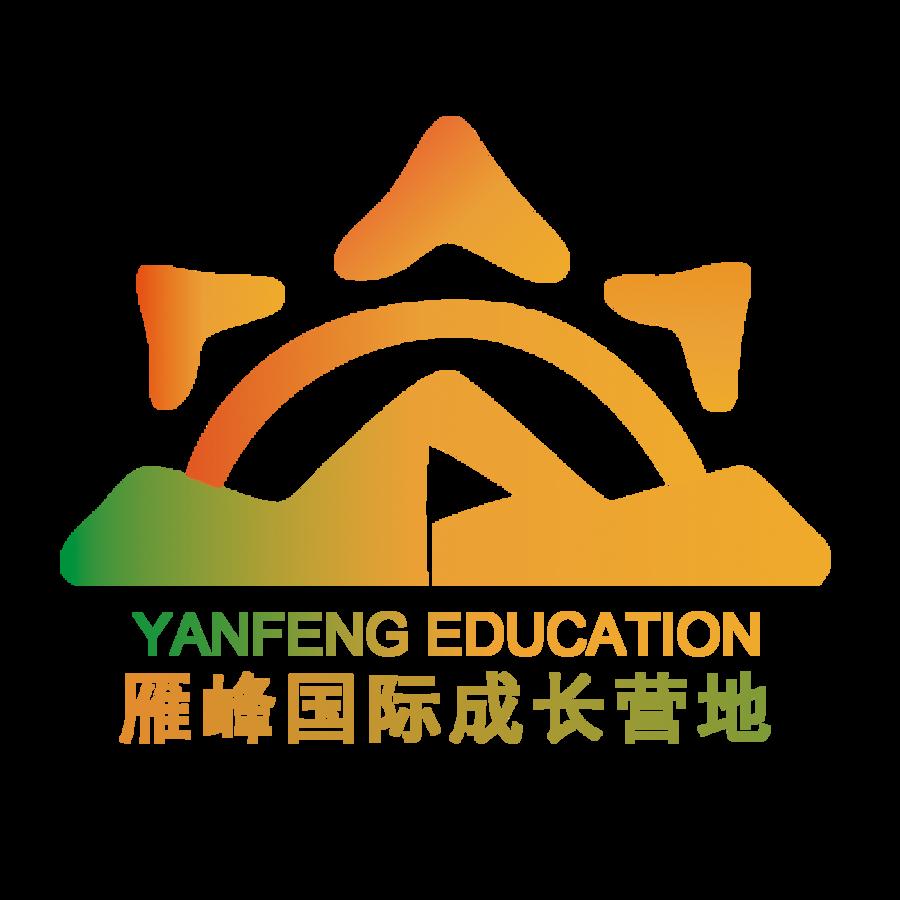 雁峰国际营地教育
