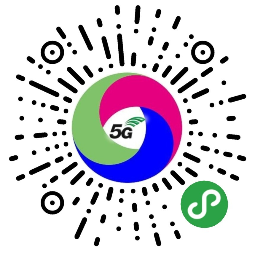 携号转网服务中心-微信小程序二维码