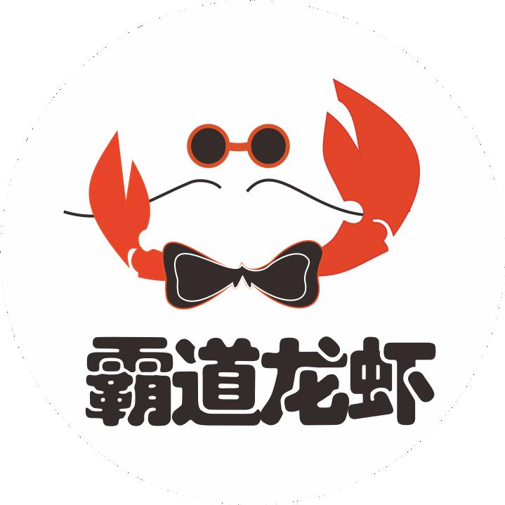 霸道龙虾馆小程序模板