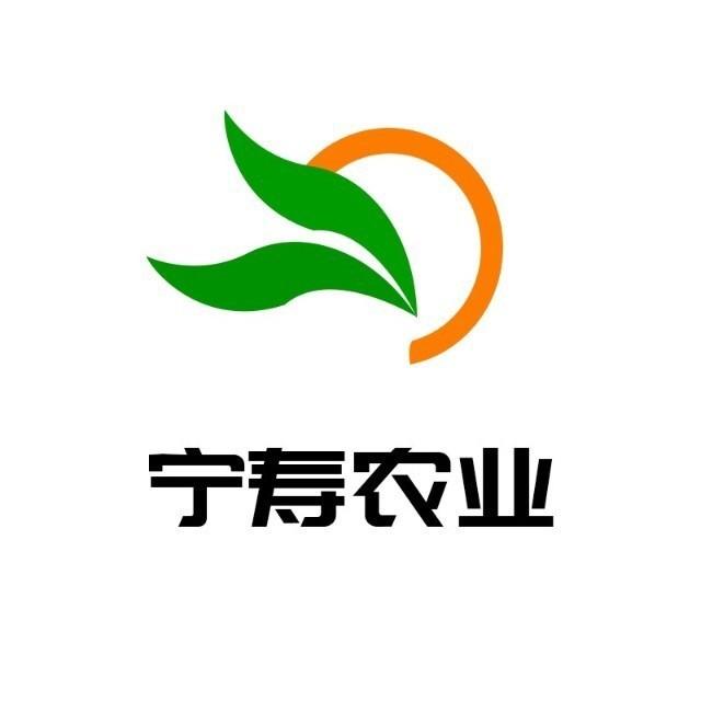 宁寿农业小程序模板