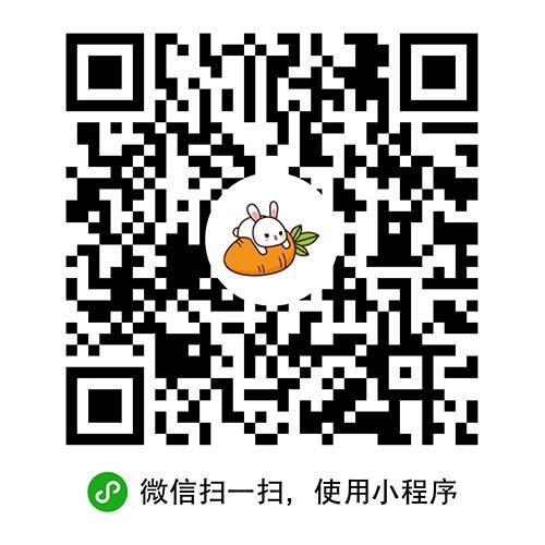 萝卜交友-微信小程序二维码