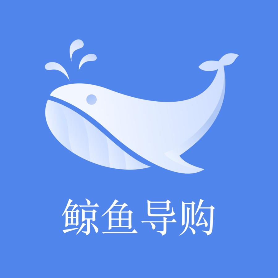 鲸鱼导购-微信小程序