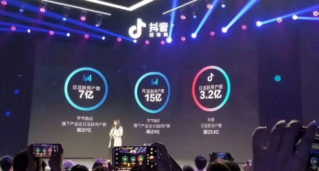 「腾猫联盟」正式启动?支付宝推出小程序讲堂!抖音DAU超3.2亿!