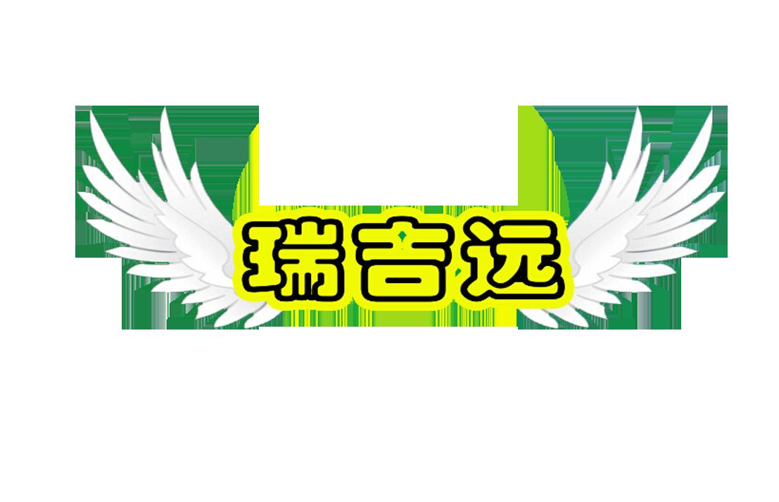 北京瑞吉远户外团建策划小程序模板