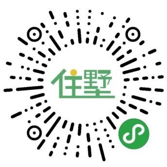 住墅高端民宿预订-微信小程序二维码