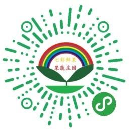 七彩果园-微信小程序二维码