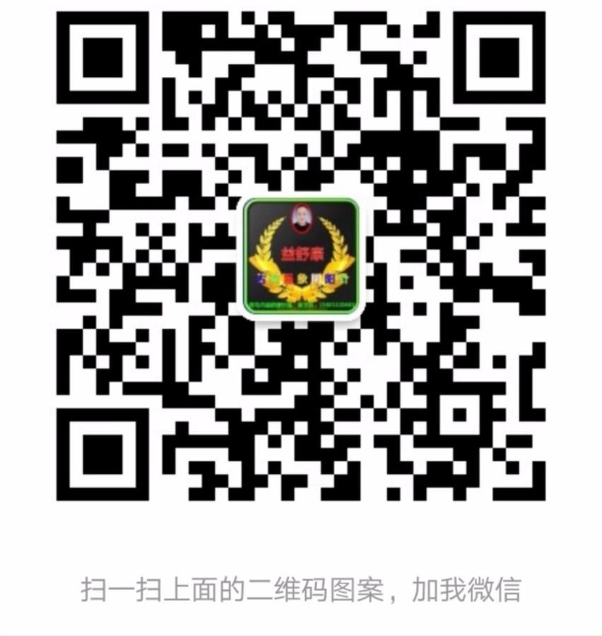 益舒康针推~吴书林-微信小程序二维码