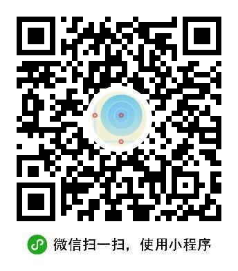 高精度水平仪-微信小程序二维码