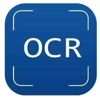 天若OCR-微信小程序