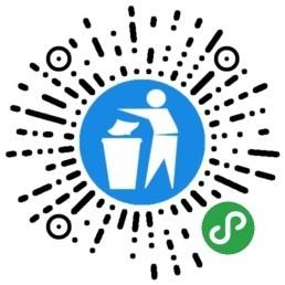 垃圾分类专业查询指南-微信小程序二维码