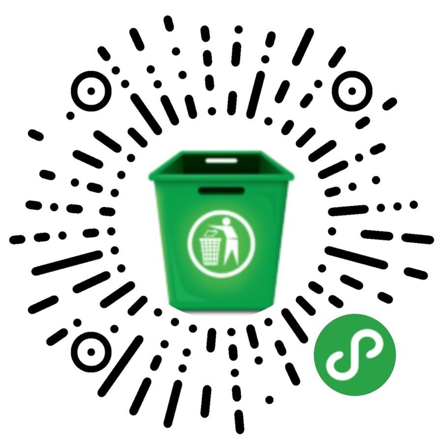 垃圾分类册-微信小程序二维码