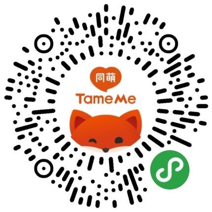 同萌Tame me-微信小程序二维码