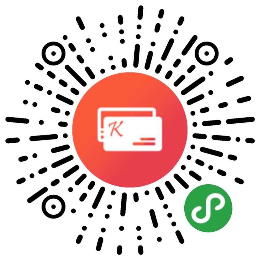 客客智能名片-微信小程序二维码