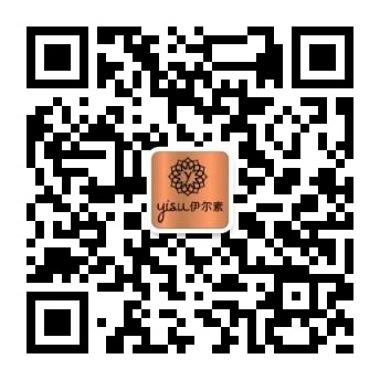 伊尔素-微信小程序二维码