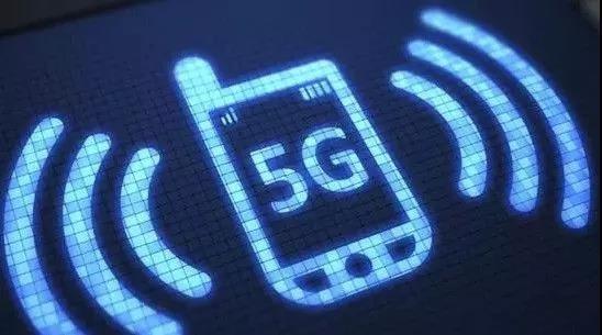5G来了,对小程序来说是喜是忧?