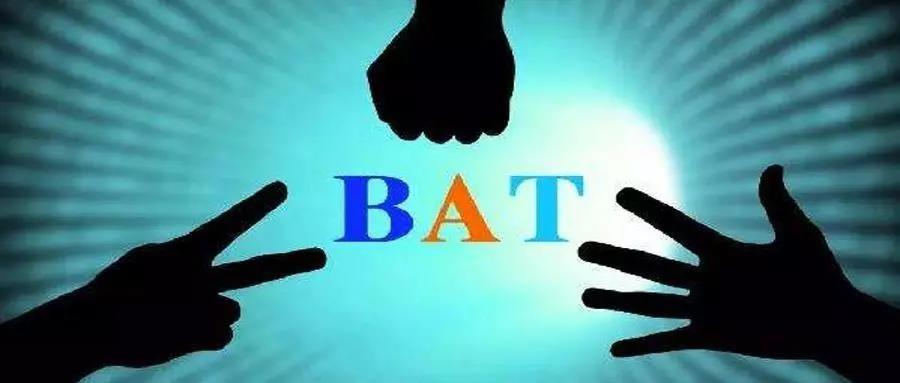 """關于BAT三種""""功能直達"""",這里有一份最全測評"""