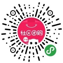 华悟社区团购-微信小程序二维码
