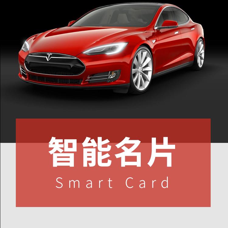 汽车模板小程序