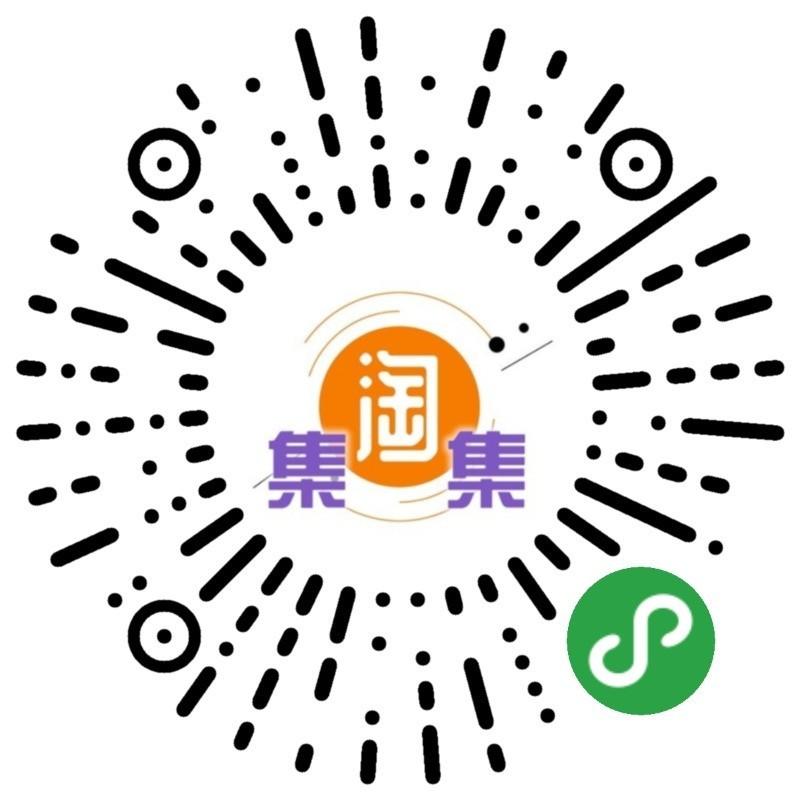 淘淘集集-微信小程序二维码
