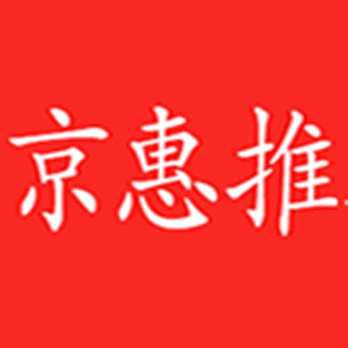 京惠推-微信小程序