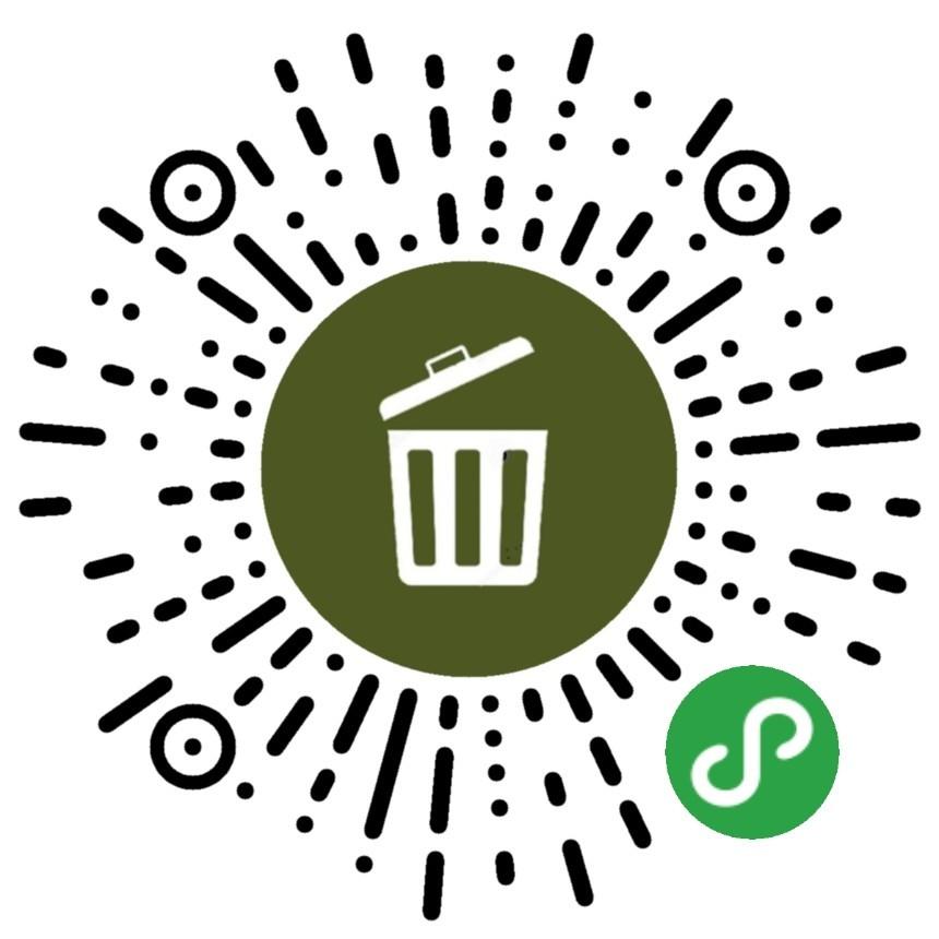 乐丢垃圾分类-微信小程序二维码