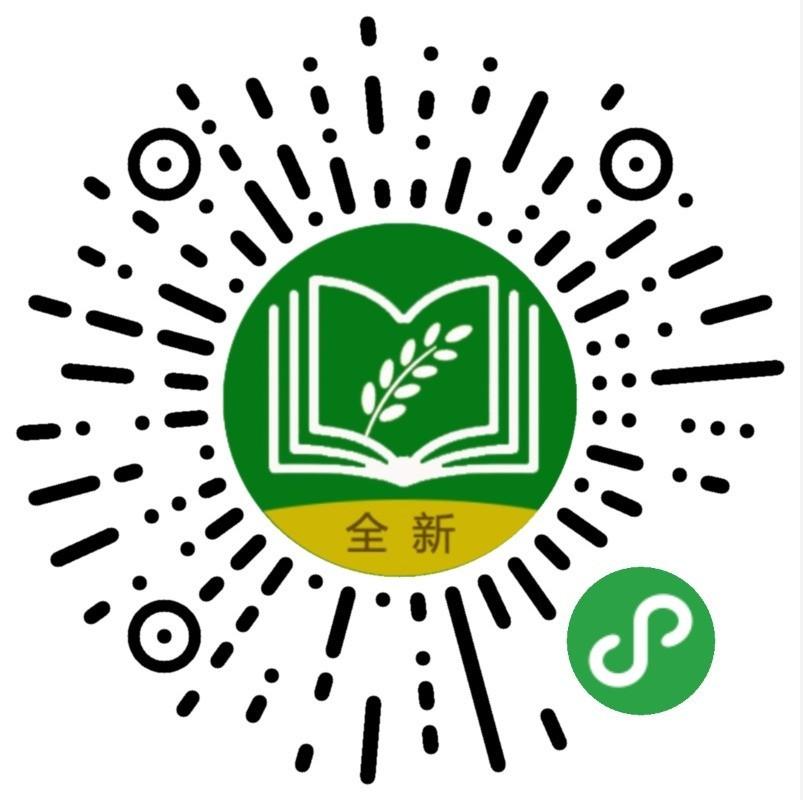 麦苗图书-微信小程序二维码