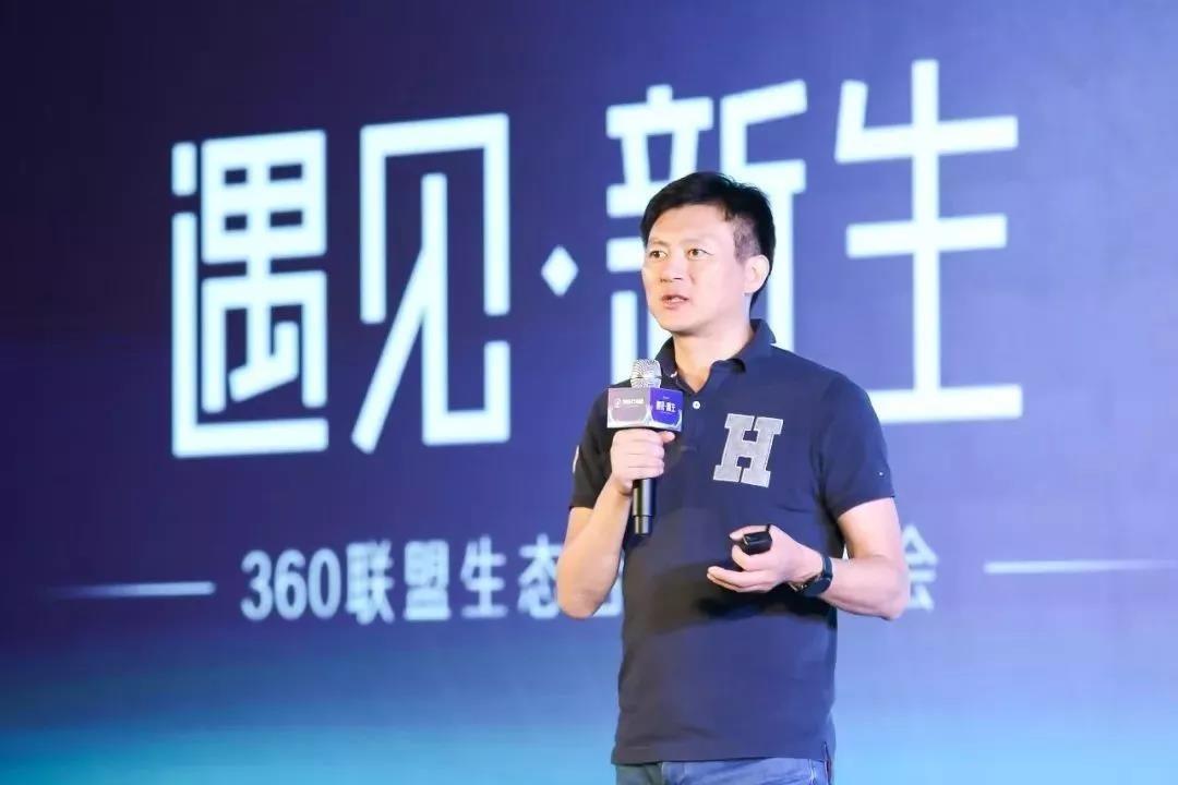 iOS版微信上线手机号转账!拼多多市值超京东,跻身中国互联网四强!
