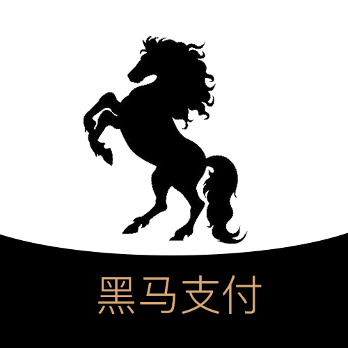 黑马支付-微信小程序