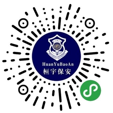 华晨企业-微信小程序二维码