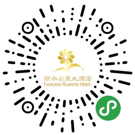 云南丽水云泉大酒店-微信小程序二维码