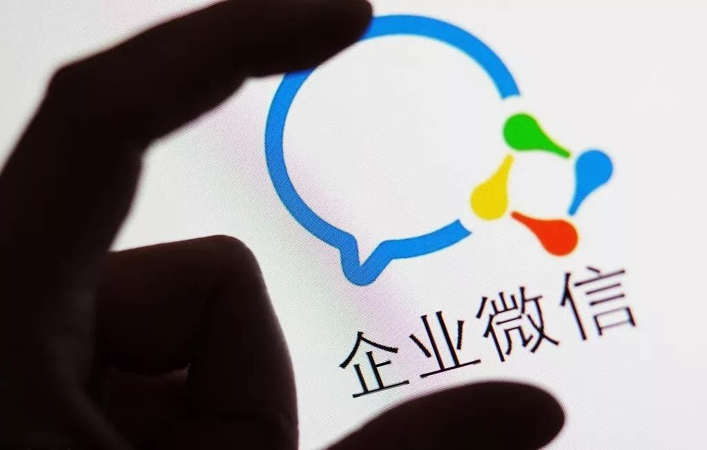 【重磅】企業微信即將能發朋友圈?!私域流量們請注意