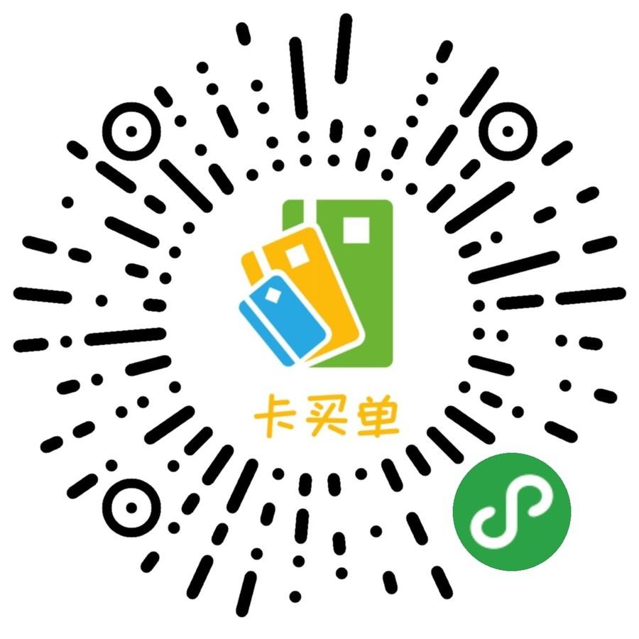 卡买单-微信小程序二维码
