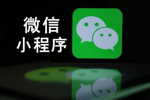 微信小程序分享給好友