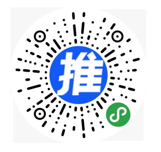 达人推助手-微信小程序二维码