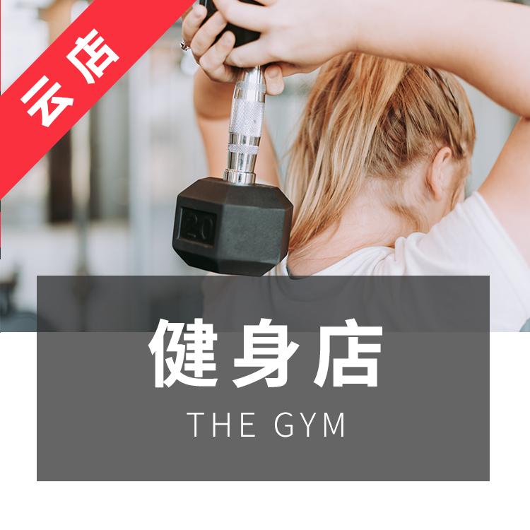 KK健身小程序