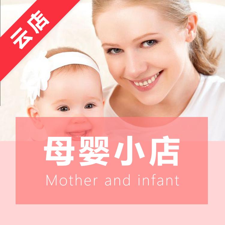 天津母婴Lite微信小程序