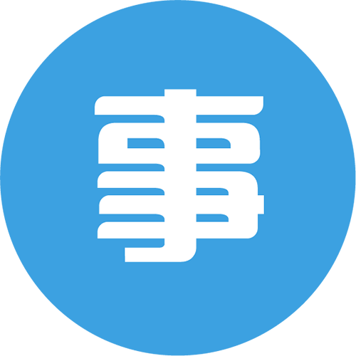 闽事理-微信小程序