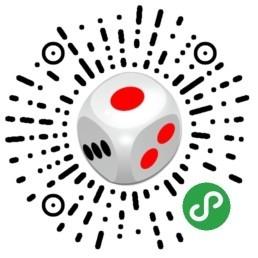 摇骰子-微信小程序二维码