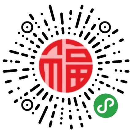 春节送祝福卡-微信小程序二维码